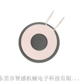 电子配件厂家方案商无线充电器磁感应QI-A10线圈