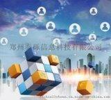 鄭州小程式開發,服務行業開發小程式有哪些好處