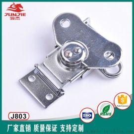 骏杰金祥彩票app下载J803蝴蝶锁箱包锁化妆箱锁军用工具箱锁