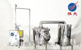 全自动白酒生产设备开酒坊粮食酿酒设备价格
