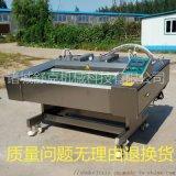 杭州特色小吃糯米藕连续滚动式真空包装机