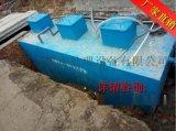 贵州一体化污水处理装置 贵阳一体化污水处理装置