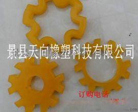 聚氨酯制品PU制品聚氨酯异型件加工