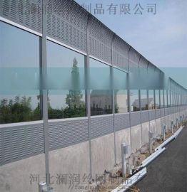 高架桥梁亚克力透明弧形消音板 揭东高架桥梁亚克力透明弧形消音板**