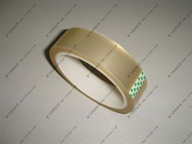 LED封装胶带(xfh-df33)