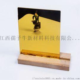 金色亚克力镜 专业生产各种形状镜面板有机玻璃