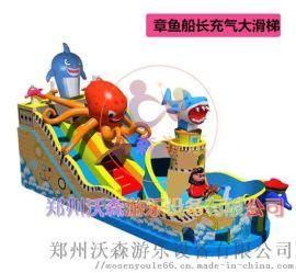 大型充氣城堡/濮陽公園章魚充氣大滑梯明智之選