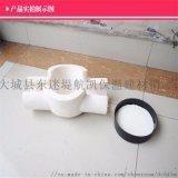 天津市 聚乙烯圆形方形水表防冻保温套