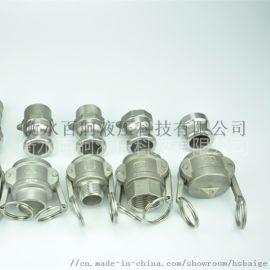 不锈钢快速接头扳把式外螺纹耐高温高压气管接头