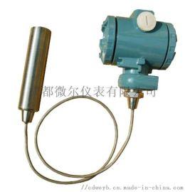 不锈钢投入式液位计 重庆液位计 水位测量液位计