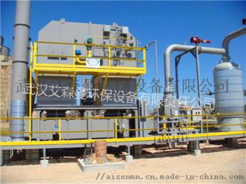 蓄热式废气焚烧炉 武汉工业废气治理公司