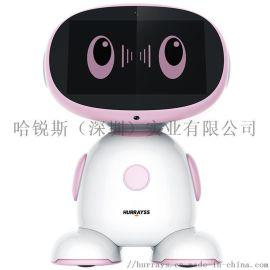 HURRAYSS儿童早教学习教育跳舞智能机器人