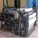 河北邯郸农村生活污水处理设备 一体化水质处理装置