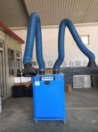 移动式焊烟净化器焊接烟尘净化器-沧州锦澄环保