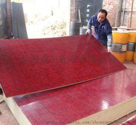 甘肃建筑模板 标准木模板厂家 优质耐磨实用直销