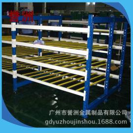 广州誉洲厂家制造 标准中型仓储货架