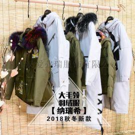 品牌折扣服装加盟杭州品牌女装纳瑞希羽绒服折扣尾货