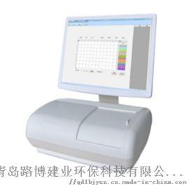 LB-96A动物疫病快速诊断仪
