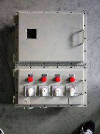 BXMD铸钢防爆配电箱