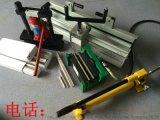 鋼釦機 針式鋼釦機 狼牙鋼釦機 鋼絲扣機