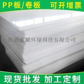 江西PP板材加工定做 赣州塑料加工