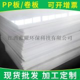 **西PP板材加工定做 赣州塑料加工