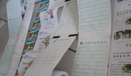 热敏纸定制,收银纸印刷