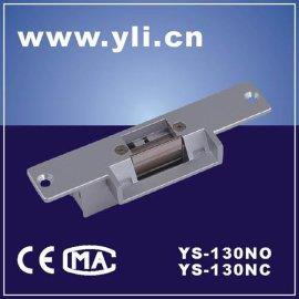 标准型电锁口(YS-130NO/NC)