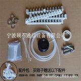 供應各款三網合一 三網合一光纖交接箱內部配件熔纖盤繞線環法蘭