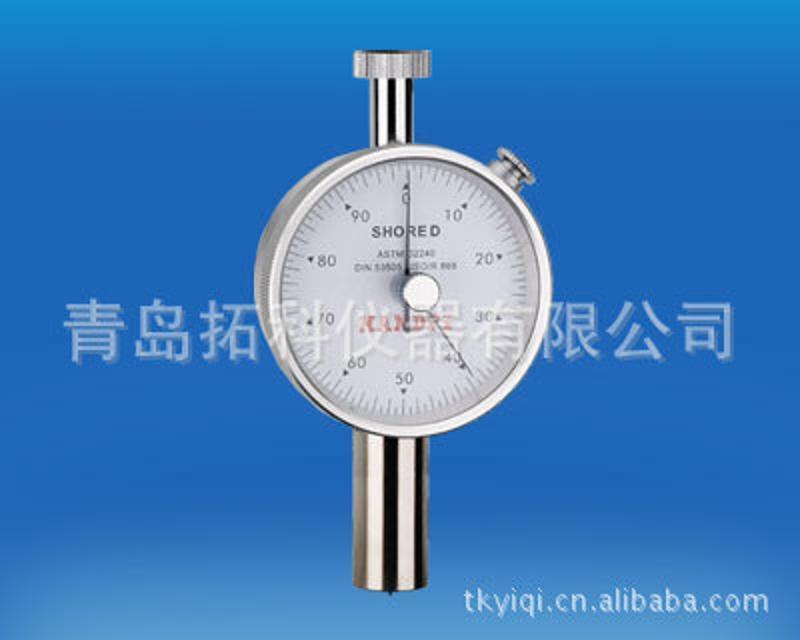 LX-A雙針橡膠硬度計