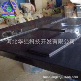 大型機械車頂棚 工程車 農用車玻璃鋼頂棚產品模具制品河北廠家