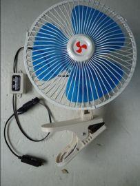 车用电风扇(win-124)