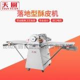 台湾厂商天圆供应开酥机,酥皮机,起酥机TYD0012欢迎来电咨询