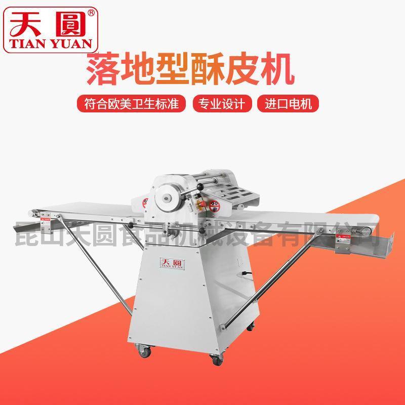 臺灣廠商天圓供應開酥機,酥皮機,起酥機TYD0012歡迎來電諮詢