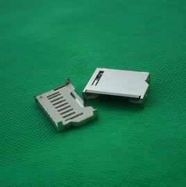 厂价直销现货SD短卡插板SD卡座短卡9P针脚插脚耐高温SD短体卡座