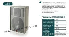 DIASE      AQ15       工程音箱        專業音響厂家     玛田15寸音箱   专业音箱厂