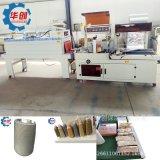 新疆熱收縮包裝機廠家(封閉式二合一包裝機)熱收縮膜包裝機