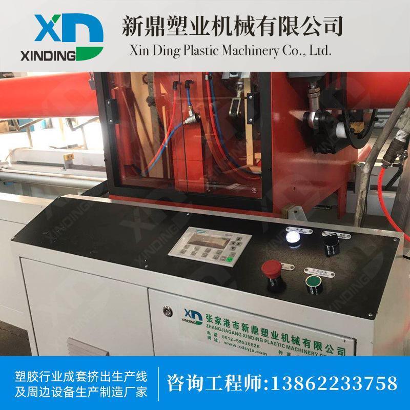 廠家供應PE管材生產線 塑料管材生產設備 pe管材擠出生產線設備