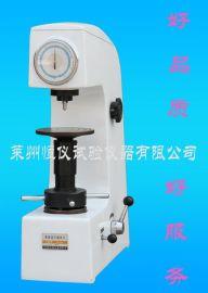 洛氏硬度计(HR-150AI)