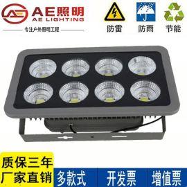 AE照明AE-TGD-02led泛光灯,ae照明led泛光AE照明led泛光灯投光灯400W大功率蓝球场足球场