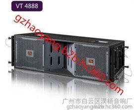 DIASE 供应JBL款 VT4887线阵音響 ,双8寸三分频线阵音響