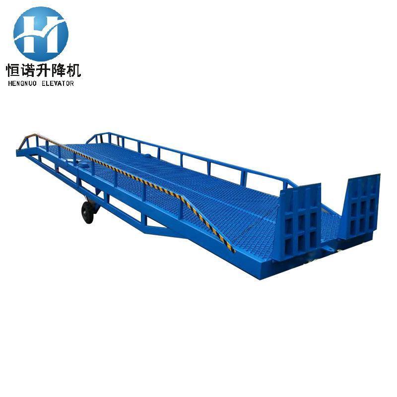 定做倉庫集裝箱裝卸貨平臺 固定式液壓登車橋 移動式登車橋
