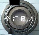 高清實拍 NGBC 55567509 圓錐滾子軸承 高品質 現貨庫存