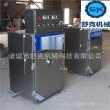 大型不鏽鋼紅腸煙燻爐設備 全自動環保煙燻爐 廠家直銷王