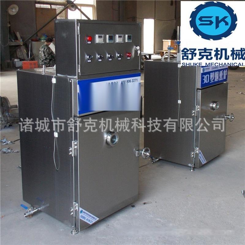 大型不锈钢红肠烟熏炉设备 全自动环保烟熏炉 厂家直销王
