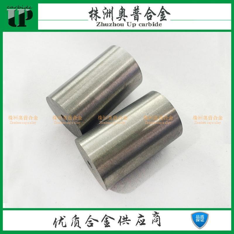 YG20硬质合金冷墩模 硬度高