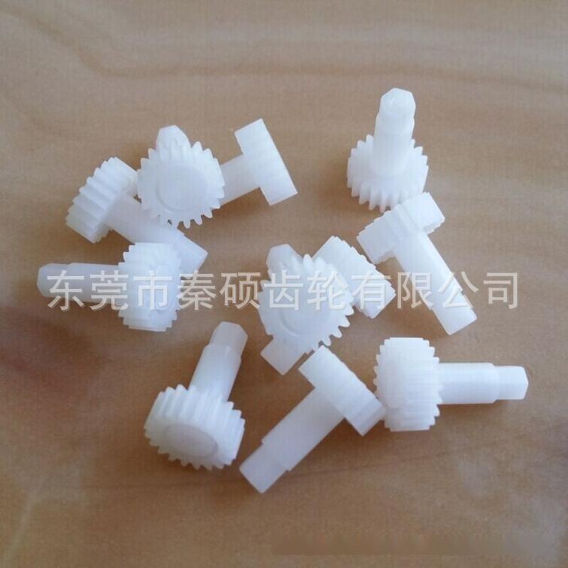 M0.5*20T*4H*17LPOM塑胶齿轮耐磨损低噪音自溶滑价格优厂家直销