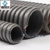 鑫翔宇/XXYRG灰色方骨PVC塑筋增強軟管/牛筋 螺旋纏繞管2寸50mm