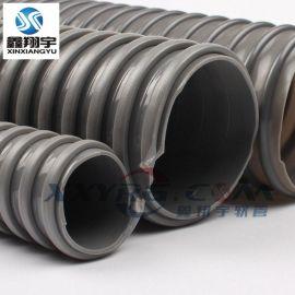 鑫翔宇/XXYRG灰色方骨PVC塑筋增强软管/牛筋 螺旋缠绕管2寸50mm
