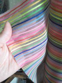 供应进口尼龙条纹沙网,彩色条纹纱网,彩色条纹编织网,礼品袋网布